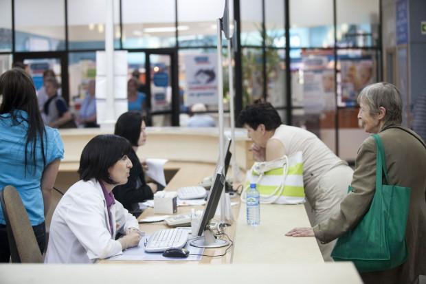 Zmiany w wykazie leków dla zasłużonych pacjentów