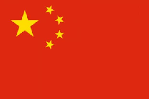 Chiny walczą z korupcją przy zakupie leków