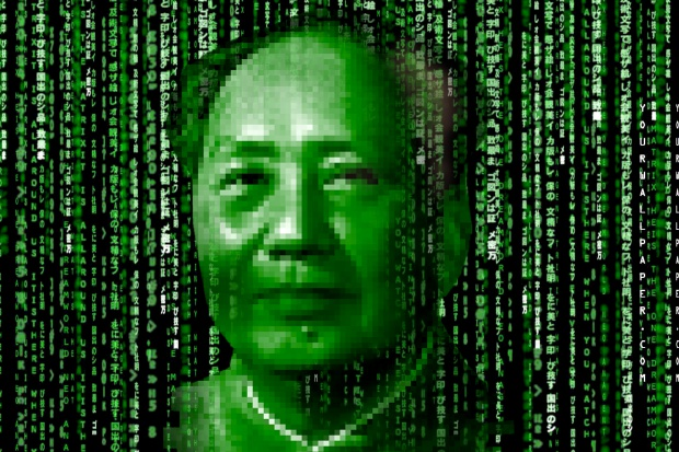 USA: hakerzy z Chin zaatakowali kolejne firmy, w tym dwie farmaceutyczne