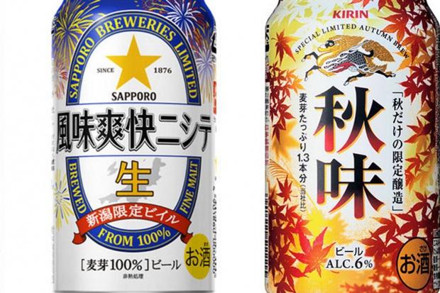 Japończycy przerzucają się z szynki na piwo. Winna WHO?