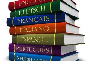 Czy przed zakupem leku trzeba nauczyć się bułgarskiego?