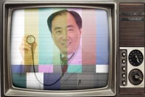 Reklamowanie suplementów przez lekarzy i farmaceutów szkodzi ich wizerunkowi