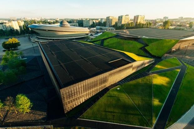 Katowice: XXIV Międzynarodowy Kongres OSOZ