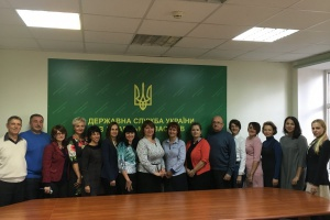 GIF szkoli pracowników ukraińskiej Agencji ds. kontroli leków