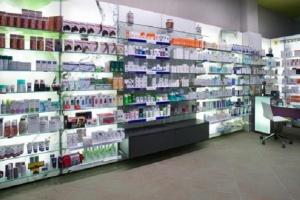 Projekt ustawy o kosmetykach