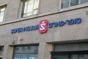 Super-Pharm: udziały mogą przejść w ręce tego Funduszu