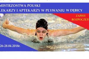 Dębica: zawody pływackie już w piątek
