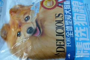 Zamiast psiej karmy, w paczkach były sterydy