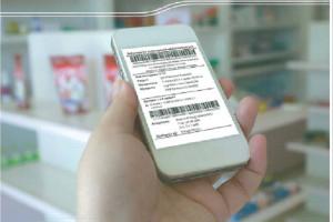"""E-recepta pomaga w wytypowaniu """"farmaceutów-skoczków"""""""