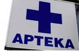 Gdańsk: źródłem zakażenia koronawirusem jest apteka